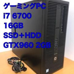 "Thumbnail of ""ゲーミングPC i7 6700 16GB SSD+HDD GTX960 ♯26"""