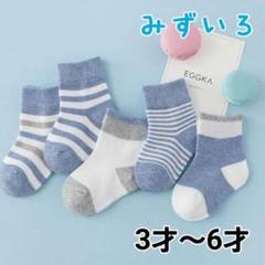 "Thumbnail of ""15~19㎝★靴下 子供用 キッズ ベビー 男の子 くつした 3歳~6歳 新品"""
