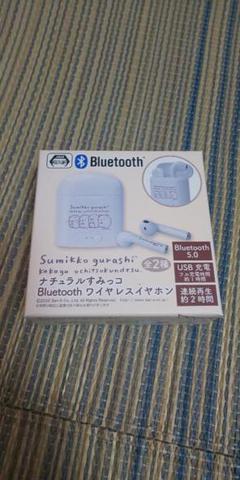 """Thumbnail of """"Bluetooth ワイヤレスイヤホン"""""""