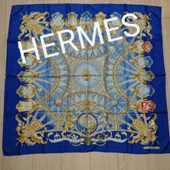 "Thumbnail of ""エルメス HERMES  スカーフ"""