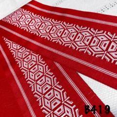 """Thumbnail of """"(B419)半幅帯 鮮やかな明るい赤✖️白の横縞模様 博多織?"""""""
