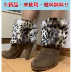 "Thumbnail of ""即購入歓迎商品♬新品♬今注目の♬ファーブーツカバーショート(レパード柄)(^^♪"""