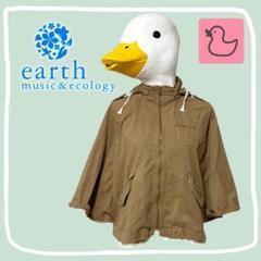 "Thumbnail of ""earth music&ecology ジャケット アウター ポンチョ"""