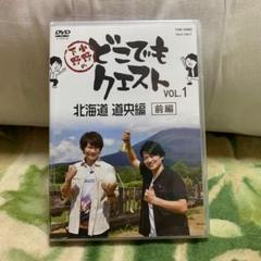 "Thumbnail of ""小野下野のどこでもクエスト"""