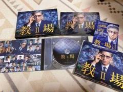 "Thumbnail of ""教場Ⅱ DVD"""