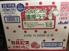 "Thumbnail of ""カルピス 希釈用  12本"""