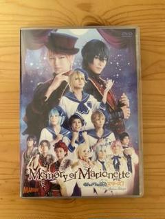 "Thumbnail of ""あんステ Memory of Marionette (DVD)"""