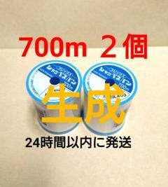 """Thumbnail of """"シャッペスパン 700m 生成 2個セット"""""""