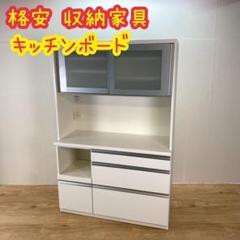 """Thumbnail of """"キッチンボード 食器棚 120 サイズ キッチン 収納 家具 大型"""""""