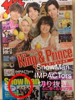 "Thumbnail of ""SnowMan IMPACTors 切り抜き King&Prince表紙分"""