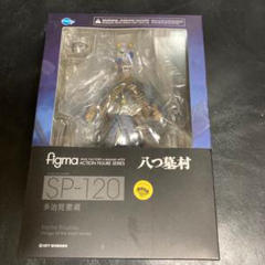 """Thumbnail of """"figma SP-120 八つ墓村 多治見要蔵"""""""