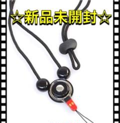 "Thumbnail of ""【新品未開封】HAND LINKER ディズニーネックストラップ ハンドリンカー"""
