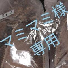 """Thumbnail of """"春♪【新商品♥️】パイソンミュール ミュールサンダル フラットサンダル スリッパ"""""""