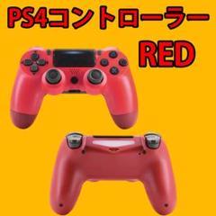 """Thumbnail of """"ps4 コントローラー プレステ4  PlayStation 赤 レッド"""""""