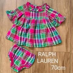 "Thumbnail of ""【RALPH LAUREN】ワンピース/インナーパンツ付き"""