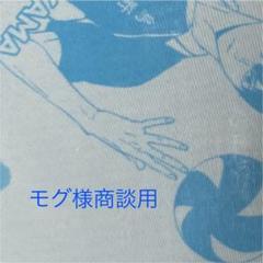 "Thumbnail of ""モグ様 商談用 データ作成"""