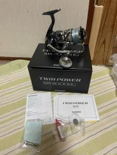 21ツインパワーSW 8000HG &ギャラハドトラベックス ジギングセット!