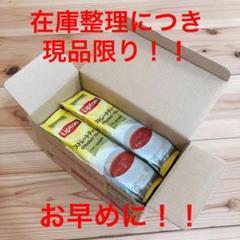 """Thumbnail of """"給茶機用 インスタント紅茶 2021.12"""""""