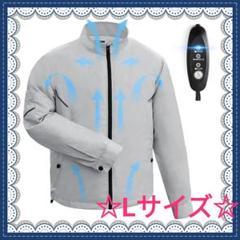 "Thumbnail of ""空調作業服 空調ウェア  Lサイズ"""
