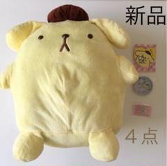 """Thumbnail of """"ポムポムプリン ぬいぐるみ 超超BIG おまけ付き"""""""