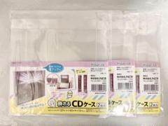 """Thumbnail of """"コレサポ 飾れるCDケース 2枚入 3個セット"""""""
