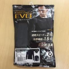 """Thumbnail of """"【新品】おたふく手袋  BT パワーストレッチ EVO クルーネックシャツ  L"""""""