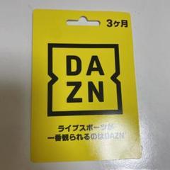 """Thumbnail of """"DAZN ダゾーン コード"""""""