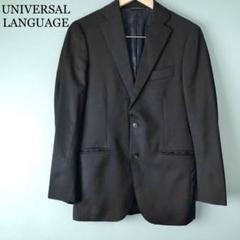 """Thumbnail of """"UNIVERSALLANGUAGE ユニバーサルランゲージ シルク混 スーツ"""""""