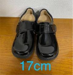 """Thumbnail of """"☆フォーマル靴 ローファー☆17cm"""""""