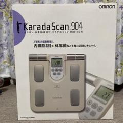 "Thumbnail of ""OMRON 体重体組成計 カラダスキャン HBF-904"""