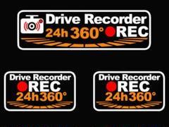 """Thumbnail of """"★ドラレコ「24h 360°REC」3枚セット カッティングステッカー"""""""