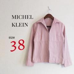 """Thumbnail of """"michel klein ミッシェルクラン 長袖 トップス フェイクレザー"""""""