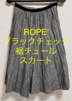 """Thumbnail of """"ROPE' 裾チュール ブラック チェック プリーツ スカート"""""""