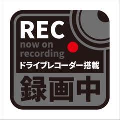 """Thumbnail of """"ドライブレコーダー ステッカー 1枚 ブラック 10cm×10cm"""""""
