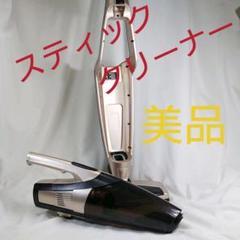 "Thumbnail of ""Azuma アズマ/2WAYステッククリーナー/充電式 シャンパンゴールド 美品"""