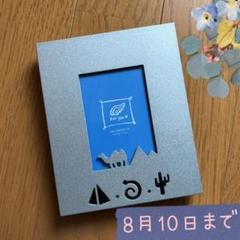 "Thumbnail of ""SABU HIROMORI  フォトフレーム シルバー"""