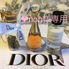 """Thumbnail of """"Dior ディオール 香水セット ジャドール ラッキー"""""""