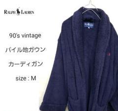 "Thumbnail of ""希少 90's ビンテージ RALPH LAUREN パイル地 ガウン"""