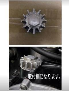 "Thumbnail of ""スズキ カワサキ  キジマ  キャップ  旧車 当時物 BEET Z ZⅡ GS"""