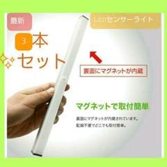 """Thumbnail of """"15,000円分オンキヨー ONKYO株主優待 クーポン"""""""