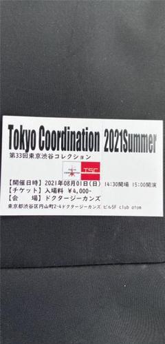 """Thumbnail of """"第33回東京渋谷コレクションのチケット"""""""
