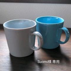 """Thumbnail of """"イッタラ ティーマ マグカップ 2個セット ターコイズ"""""""