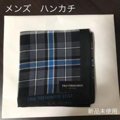 "Thumbnail of ""新品未使用☆ トラサルディ ハンカチ メンズ用"""