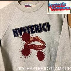 """Thumbnail of """"【好デザイン❗️】90's HYSTERIC GLAMOUR スウェット ラメ"""""""