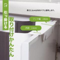 """Thumbnail of """"壁 掛け ゴミ 箱 ダスト ボックス おしゃれ 分別 キッチン 折りたたみ"""""""