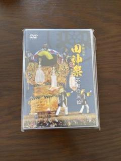 "Thumbnail of ""新居浜太鼓祭り DVD BluRay"""