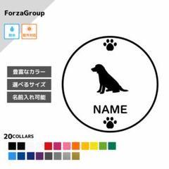 """Thumbnail of """"ゴールデンレトリバー1 (136-22) 犬 ステッカー 名前入れ"""""""