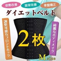 """Thumbnail of """"【2枚】コルセット M ウエストニッパー 骨盤ベルト ダイエット くびれ"""""""