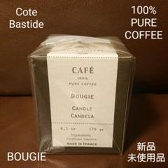"Thumbnail of ""【最終】【新品】✨ ■アロマキャンドル■ PURE COFFEE■BOUGIE"""