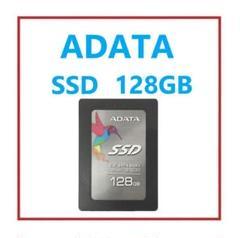 "Thumbnail of ""②-Y126-ADATA 128GB SSD 2.5インチ 1点"""